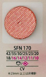 SFN170 SFN170[ボタン] アイリス/オークラ商事 - ApparelX アパレル資材卸通販