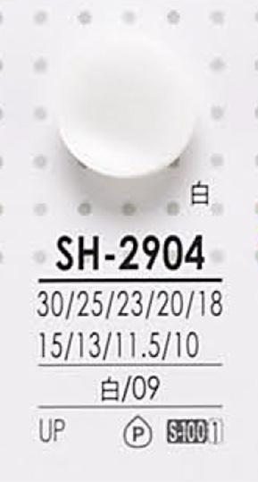 SH2904 染色用 ポリエステルボタン アイリス/オークラ商事 - ApparelX アパレル資材卸通販