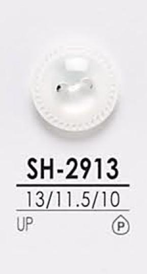 SH2913 染色用 シャツボタン アイリス/オークラ商事 - ApparelX アパレル資材卸通販