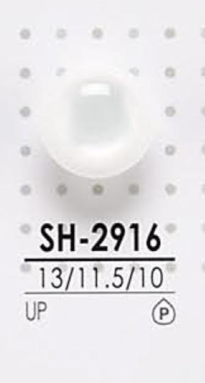 SH2916 染色用 ポリエステルボタン アイリス/オークラ商事 - ApparelX アパレル資材卸通販