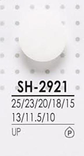 SH2921 染色用 ポリエステルボタン アイリス/オークラ商事 - ApparelX アパレル資材卸通販