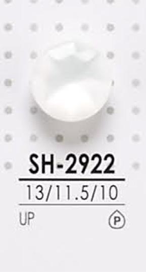 SH2922 染色用 裏足ボタン アイリス/オークラ商事 - ApparelX アパレル資材卸通販