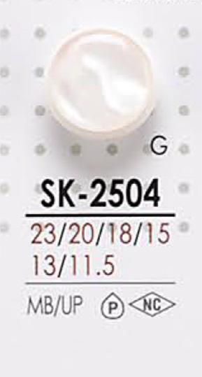 SK2504 染色用 裏足ボタン アイリス/オークラ商事 - ApparelX アパレル資材卸通販