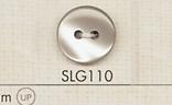 SLG110 DAIYA BUTTONS 貝調ポリエステルボタン 大阪プラスチック工業(DAIYA BUTTON)/オークラ商事 - ApparelX アパレル資材卸通販