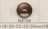 SLR104 DAIYA BUTTONS 貝調ポリエステルボタン 大阪プラスチック工業(DAIYA BUTTON)/オークラ商事 - ApparelX アパレル資材卸通販
