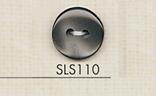 SLS110 DAIYA BUTTONS 貝調ポリエステルボタン 大阪プラスチック工業(DAIYA BUTTON)/オークラ商事 - ApparelX アパレル資材卸通販