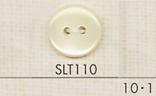 SLT110 DAIYA BUTTONS 貝調ポリエステルボタン 大阪プラスチック工業(DAIYA BUTTON)/オークラ商事 - ApparelX アパレル資材卸通販