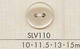 SLV110 DAIYA BUTTONS 貝調ポリエステルボタン 大阪プラスチック工業(DAIYA BUTTON)/オークラ商事 - ApparelX アパレル資材卸通販