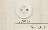 SLW17 DAIYA BUTTONS 貝調ポリエステルボタン 大阪プラスチック工業(DAIYA BUTTON)/オークラ商事 - ApparelX アパレル資材卸通販