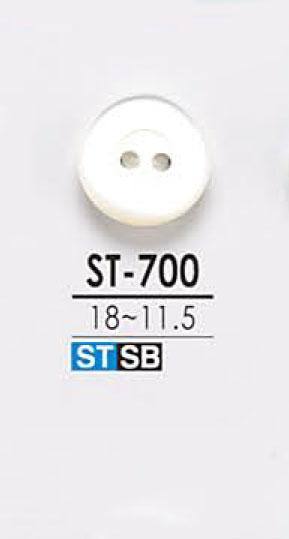 ST700 貝ボタン アイリス/オークラ商事 - ApparelX アパレル資材卸通販
