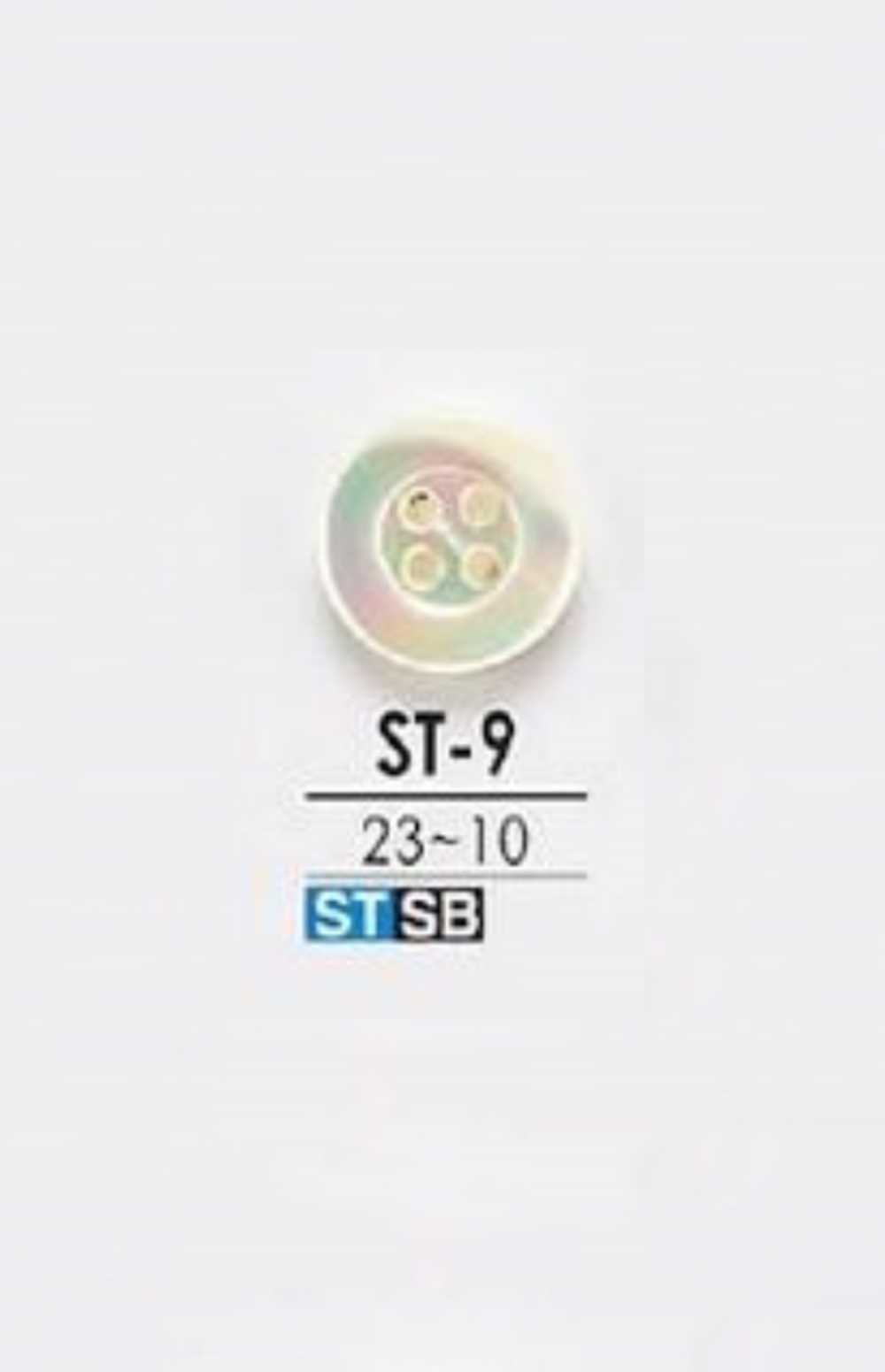 ST9 高瀬貝 4つ穴ボタン アイリス/オークラ商事 - ApparelX アパレル資材卸通販