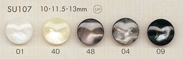 SU107 DAIYA BUTTONS 貝調ポリエステルボタン 大阪プラスチック工業(DAIYA BUTTON)/オークラ商事 - ApparelX アパレル資材卸通販