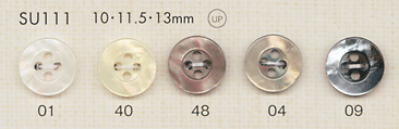 SU111 DAIYA BUTTONS 貝調ポリエステルボタン 大阪プラスチック工業(DAIYA BUTTON)/オークラ商事 - ApparelX アパレル資材卸通販