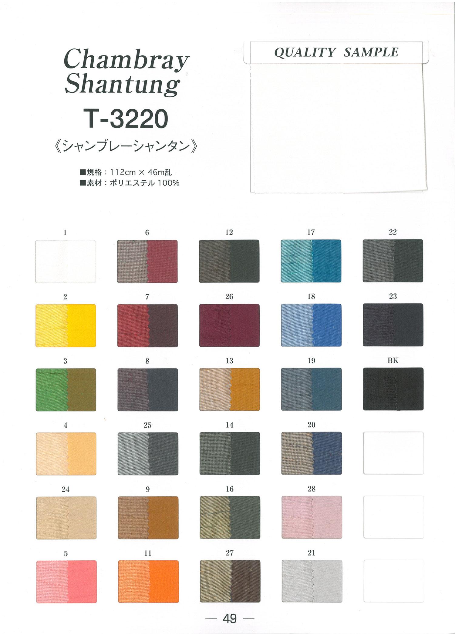 T3220 シャンブレーシャンタン裏地 東レ/オークラ商事 - ApparelX アパレル資材卸通販