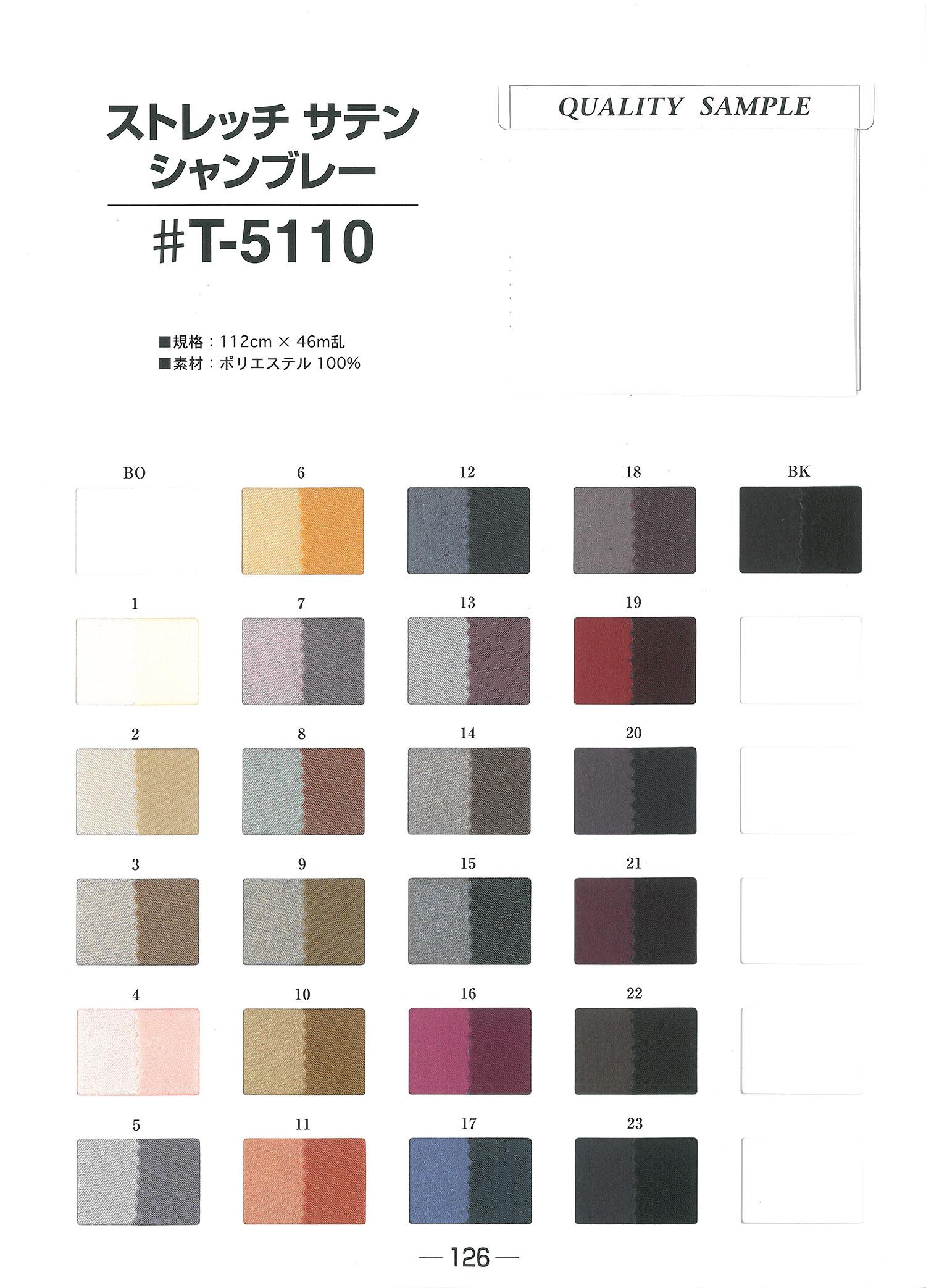 T5110 ストレッチサテンシャンブレー[裏地] 東レ/オークラ商事 - ApparelX アパレル資材卸通販