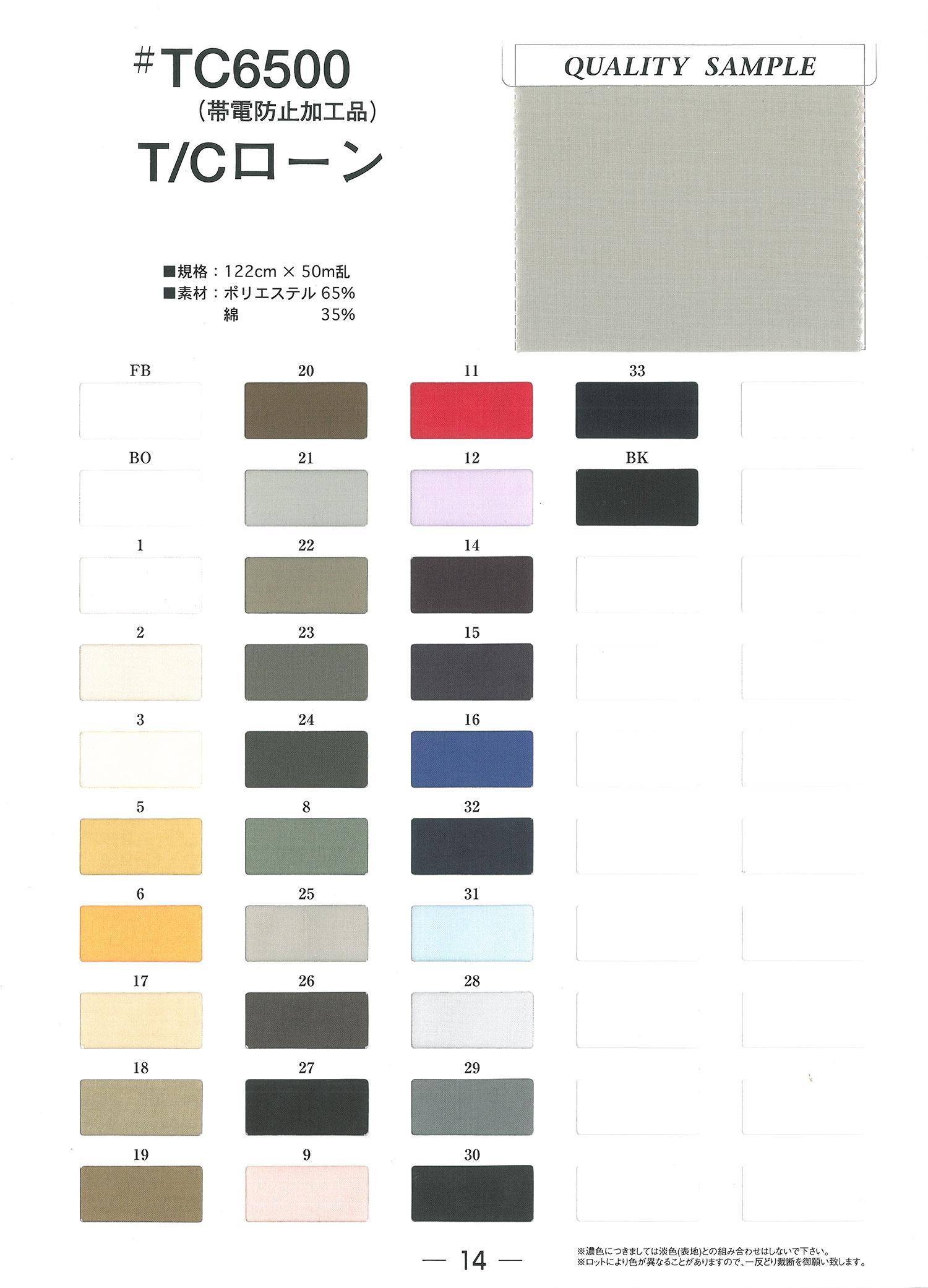 TC6500 T/Cローン裏地 東レ/オークラ商事 - ApparelX アパレル資材卸通販