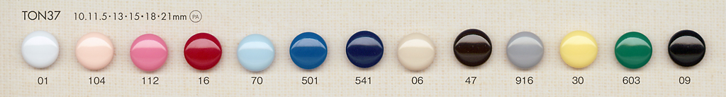 TON37 シンプル ナイロン ボタン 大阪プラスチック工業(DAIYA BUTTON)/オークラ商事 - ApparelX アパレル資材卸通販