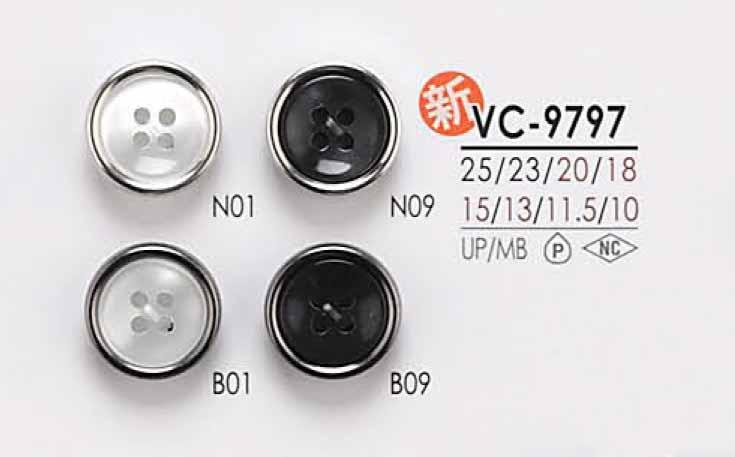 VC9797 染色用 貝調 カシメ ボタン アイリス/オークラ商事 - ApparelX アパレル資材卸通販