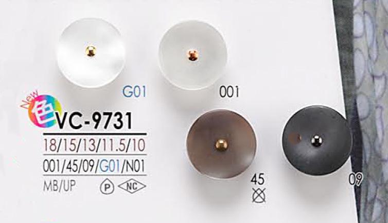 VC9731 染色用 貝調 ピンカール ボタン アイリス/オークラ商事 - ApparelX アパレル資材卸通販
