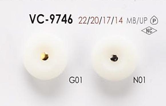 VC9746 染色用 ピンカール ボタン アイリス/オークラ商事 - ApparelX アパレル資材卸通販