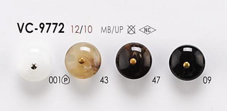 VC9772 貝調 ピンカール ボタン アイリス/オークラ商事 - ApparelX アパレル資材卸通販