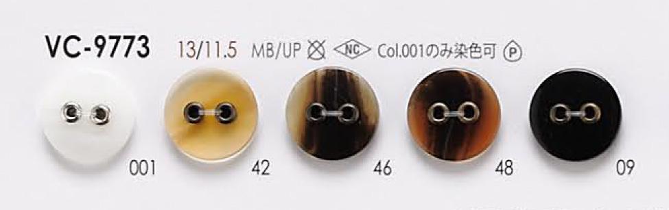 VC9773 2つ穴 ハトメ ボタン アイリス/オークラ商事 - ApparelX アパレル資材卸通販