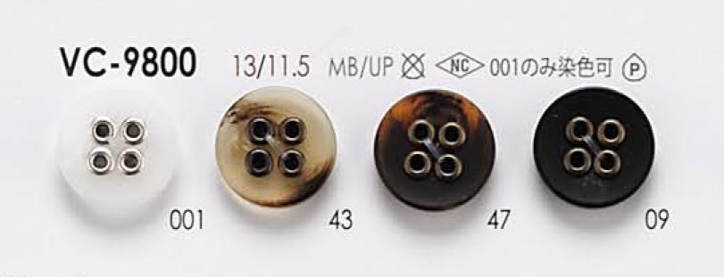 VC9800 4つ穴 ハトメ ボタン アイリス/オークラ商事 - ApparelX アパレル資材卸通販