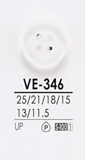 VE346 染色用 シャツボタン アイリス/オークラ商事 - ApparelX アパレル資材卸通販