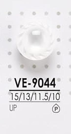 VE9044 染色用 ポリエステルボタン アイリス/オークラ商事 - ApparelX アパレル資材卸通販