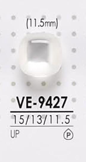 VE9427 染色用 ポリエステルボタン アイリス/オークラ商事 - ApparelX アパレル資材卸通販