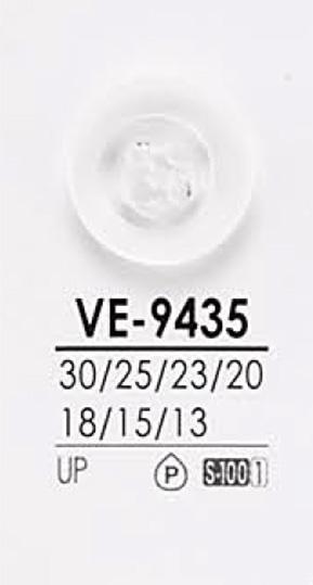 VE9435 染色用 シャツボタン アイリス/オークラ商事 - ApparelX アパレル資材卸通販