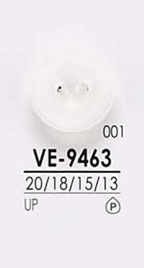 VE9463 染色用 シャツボタン アイリス/オークラ商事 - ApparelX アパレル資材卸通販