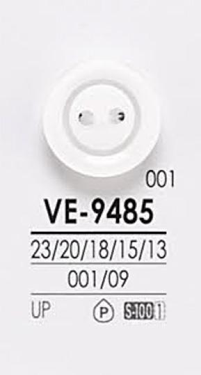 VE9485 黒色&染色用 シャツボタン アイリス/オークラ商事 - ApparelX アパレル資材卸通販