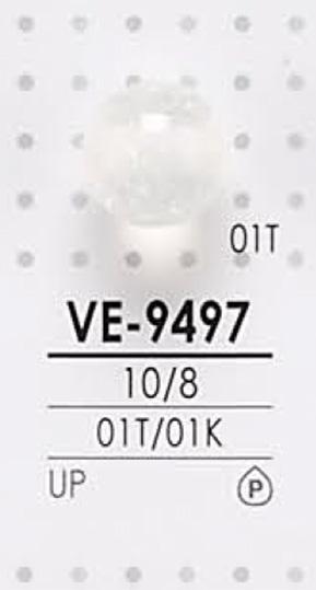 VE9497 染色用 まる玉 ボタン アイリス/オークラ商事 - ApparelX アパレル資材卸通販