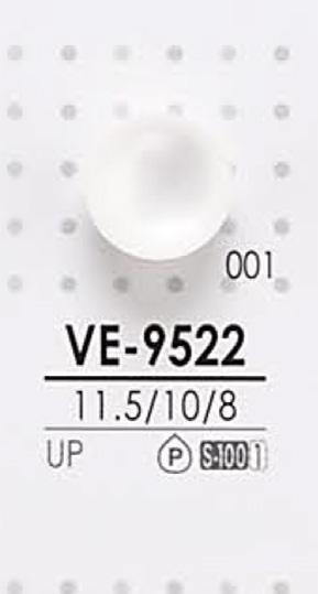 VE9522 染色用 まる玉 ボタン アイリス/オークラ商事 - ApparelX アパレル資材卸通販