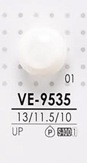 VE9535 染色用 まる玉 ボタン アイリス/オークラ商事 - ApparelX アパレル資材卸通販