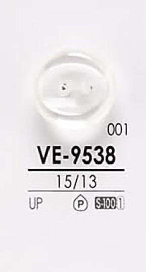 VE9538 染色用 シャツボタン アイリス/オークラ商事 - ApparelX アパレル資材卸通販