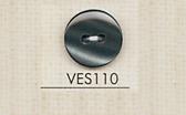 VES110 DAIYA BUTTONS 貝調ポリエステルボタン 大阪プラスチック工業(DAIYA BUTTON)/オークラ商事 - ApparelX アパレル資材卸通販