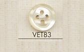 VET83 DAIYA BUTTONS 貝調ポリエステルボタン 大阪プラスチック工業(DAIYA BUTTON)/オークラ商事 - ApparelX アパレル資材卸通販