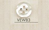 VEW83 DAIYA BUTTONS 貝調ポリエステルボタン 大阪プラスチック工業(DAIYA BUTTON)/オークラ商事 - ApparelX アパレル資材卸通販