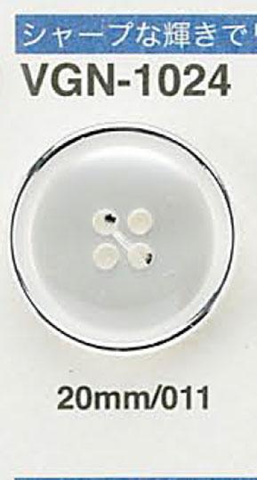VGN1024 貝調ボタン アイリス/オークラ商事 - ApparelX アパレル資材卸通販