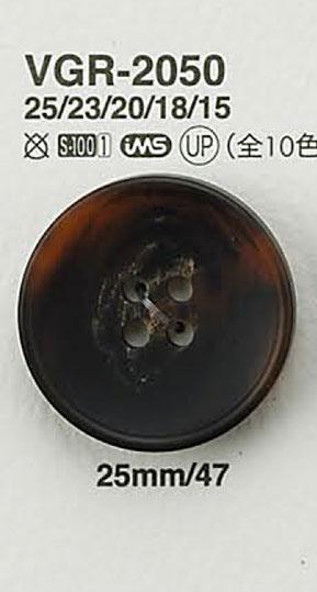 VGR2050 水牛調ボタン アイリス/オークラ商事 - ApparelX アパレル資材卸通販