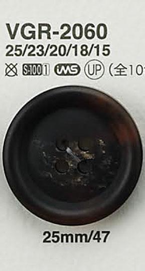 VGR2060 水牛調ボタン アイリス/オークラ商事 - ApparelX アパレル資材卸通販