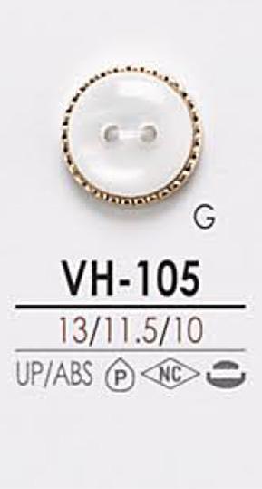 VH105 染色用 カシメ ボタン アイリス/オークラ商事 - ApparelX アパレル資材卸通販