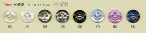"VHD8 DAIYA BUTTONS 耐衝撃""HYPER DURABLE""シリーズ 貝調ポリエステルボタン 大阪プラスチック工業(DAIYA BUTTON)/オークラ商事 - ApparelX アパレル資材卸通販"
