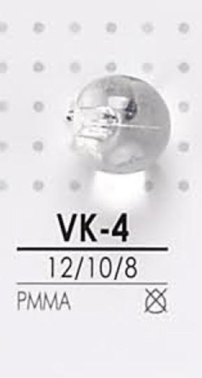 VK4 まる玉 ボタン アイリス/オークラ商事 - ApparelX アパレル資材卸通販
