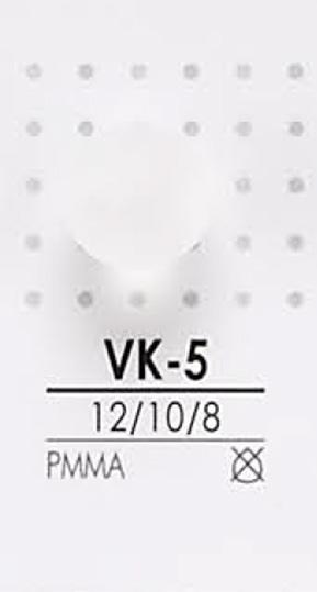 VK5 まる玉 ボタン アイリス/オークラ商事 - ApparelX アパレル資材卸通販