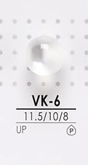 VK6 まる玉 ボタン アイリス/オークラ商事 - ApparelX アパレル資材卸通販