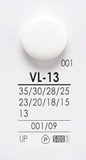 VL13 黒&染色用ボタン アイリス/オークラ商事 - ApparelX アパレル資材卸通販