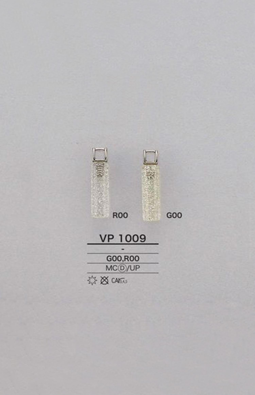 VP1009 ポリエステル ファスナーポイント(引き手) アイリス/オークラ商事 - ApparelX アパレル資材卸通販